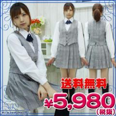 ■送料無料■即納!特価!在庫限り!■ 大妻中野高等学校 旧中間服 サイズ:M/BIG
