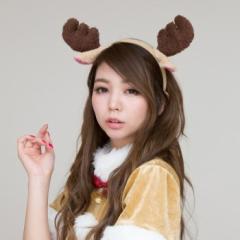 ■送料無料■カチューシャ■XmasMOKO トナカイカチューシャ☆クリスマス【取寄せ】
