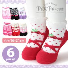 靴下 キッズ 女の子 6足セット ラブリー 姫系ソックス まるで靴を履いているみたいで可愛い フェイクシューズ靴下 16-21cm【送料無料】