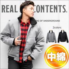 中綿ジャケット メンズ 送料無料 フェイクウール ブルゾン ジャケット アウター 大きいサイズ 防寒 秋 冬 71-f579rc
