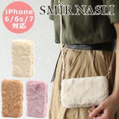 ポイント10倍 サミールナスリ iPhoneケース ファー モバイルケース SMIR NASLI iPhone6/6s/7対応 モバイルショルダー スマホ iPhone