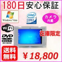 【Webカメラ・中古一体型パソコン】SONY VGC-LM72B 大画面19型ワイド光沢液晶・高性能・無線・Vista仕様・Office付き♪