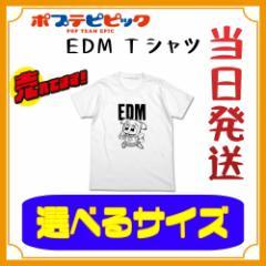 ポプテピピックEDM Tシャツ WHITE ポプテピピック ポプ子 COSPA コスパ Tシャツ アニメ グッズ イベント コミケ
