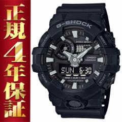 G-SHOCK 腕時計 ジーショック 人気 CASIO GA-700-1BJF