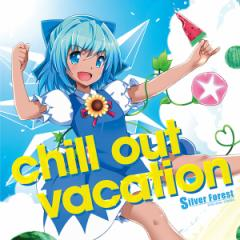 chill out vacation(8/11発売) -Silver Forest-