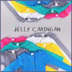 子供服 キッズ 子供 上着 長袖 トップス カーディガン アウター カラフル ゆったり かわいい 軽く一枚 kd1632