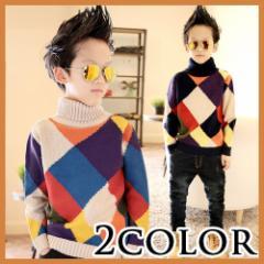 子供 子供服 キッズ セーター 上着 トップス トレーナー ニット タートルネック ゆるゆる 綿 あったか 保温 kd403