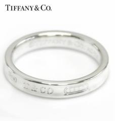 ★ティファニー 指輪 1837 ナローリング 8.0 (実...