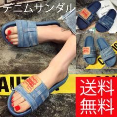 デニムサンダル デニムスリッパ レディース ファッションシューズ 靴 パンプス スニーカー スリッパ シューズ サンダル