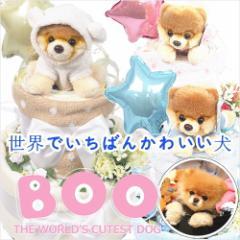【送料無料】【出産祝い】【おむつケーキ】 世界一かわいい犬のBOO♪即完売!バスローブBOO入荷しました★