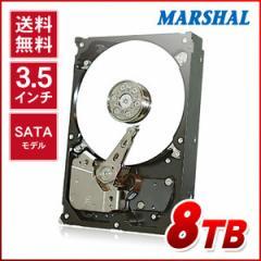 MAL38000NS-T72 ハードディスク内蔵 HDD録画 8TB SATA HDD ニアラインHDD 7200rpm キャッシュ128MB S-ATA MARSHAL 3.5HDD 【送料無料】