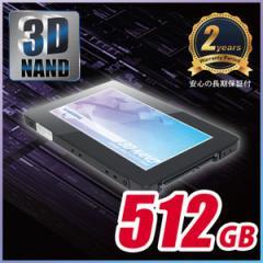 【MARSHAL SSD】 【512GB】MARSHAL 内蔵SSD MAL2512SA-AS3DL厚 3D TLC NAND SATA 6Gb/s2年保証 送料無料