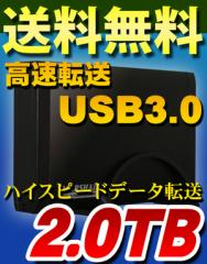 【TV録画対応】【超高速USB3.0】 【2TB】 外付けHDD MARSHAL MAL32000EX3/BK 2TB REGZA対応