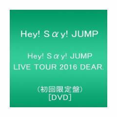 新品☆2017年4月26日発売!Hey!Say!JUMP LIVE TOU...