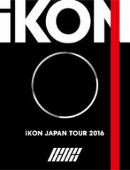 新品☆2017年2月1日発売予定!【早期購入特典あり】iKON JAPAN TOUR 2016(2Blu-ray+2CD+PHOTO BOOK)