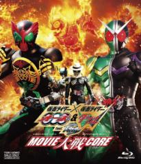 d a 新品送料無料 仮面ライダー×仮面ライダー OOO(オーズ)&W(ダブル) feat.スカル MOVIE大戦CORE【Blu-ray】 渡部秀 三浦涼介