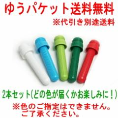 【定形外送料無料】工房カワイ chattea(チャッティー) ペットボトル用茶こし器 2本セット