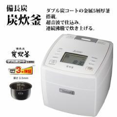 炊飯器 5.5合炊き 連続沸騰 三菱 ジャー炊飯器 NJ-VV107W ホワイト MITSUBISHI