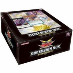 【即日出荷】[注意 定価以上での販売となります] 遊戯王 アークV ディメンションBOX  リミテッドエディション  1049