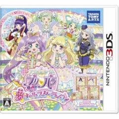【送料無料(ネコポス)・即日出荷】(初回特典/封入特典付)3DS アイドルタイムプリパラ 夢オールスターライブ!  020884