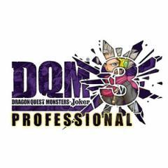 【送料無料(ネコポス)・即日出荷】3DS ドラゴンクエストモンスターズ ジョーカー3 プロフェッショナル ドラクエ  020828