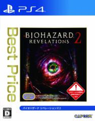 【送料無料(ネコポス)・即日出荷】PS4  バイオハザード リベレーションズ2 Best Price 090523 【ネコポス可】
