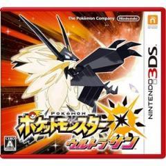【送料無料(ネコポス)・即日出荷】3DS ポケットモンスター ウルトラサン ポケモン 020891