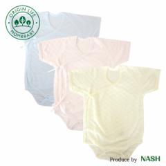 新生児肌着 ベビー 服 赤ちゃん 日本製 ジャガード織り タオル地 ロンパース
