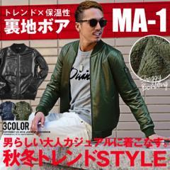 MA-1 メンズ ミリタリー カーキ フライトジャケット ミリタリージャケット MA1 ブルゾン ジャケット trend_d 春 春夏 オラオラ mf_min