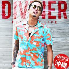 アロハシャツ メンズ アロハ 日本製 ハイビスカス アロハ シャツ 半袖 かりゆしウェア ハワイアン 花柄 ボタニカル柄 DIVINER trend_d