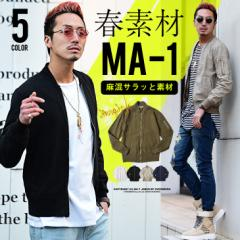 MA-1 メンズ フライトジャケット 麻ジャケット 春ジャケット リネン 綿麻 ミリタリージャケット MA1 春 春服 オラオラ系 trend_d
