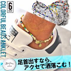 アンクレット メンズ レディースサーフ系 ビーズアンクレット 黒 アクセサリー シルバー Brodiaea trend_d