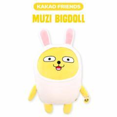 (先払いのみ) 韓国キャラクターグッズ KAKAO FRIENDS(カカオフレンズ) MUZI ムジ ジャイアント 大型 ぬいぐるみ(60x85cm)
