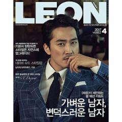 韓国男性雑誌 LEON KOREA(レオン・コリア) 2017年 4月号 (ソン・スンホン表紙)
