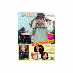 韓国芸能雑誌 ASTA TV 2011年 5月号 特集(JYJ、シャイニー、東方神起、少女時代、BEAST、チャン・グンソク記事)