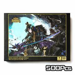 (先払いのみ) 韓国キャラクターグッズ モバイルRPG「Seven Knights(セブンナイツ)」 ジグソーパズル 500pcs(50ルビークーポン同封)