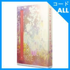 韓国スターDVD Block B(ブロックビー) - BLOOMING PERIOD PRODUCTION NOTE DVD (2DISC+フォトブック68P) (発売日:2016.09.22以後)