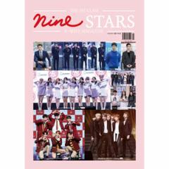 韓国芸能雑誌 NINE STARS(ナイン・スターズ)2016年 12月号 (イ・ジュンギ、パク・ボゴム、防弾少年団、TWICE、VIXX、ASTRO、BAP記事)