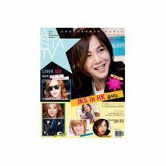 韓国芸能雑誌 ASTA TV 2011年 5月 特別中間号(チャン・グンソク、シャイニー、東方神起、少女時代、ビースト記事など)