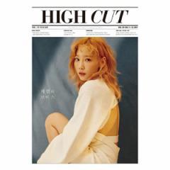 韓国芸能雑誌 HIGH CUT(ハイカット)193号 (少女時代のテヨン表紙/GOT7のジニョン&ジウ記事)
