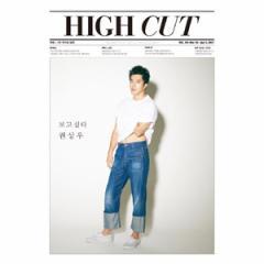 韓国芸能雑誌 HIGH CUT(ハイカット)194号 (クォン・サンウ表紙/今月の少女のヒョンジン、ソ・ヒョンジン記事)