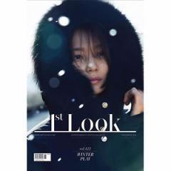 韓国芸能雑誌 1st LOOK(ファーストルック)Vol.122 (シン・ミナ表紙/イ・ジュヨン記事)