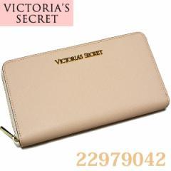 ヴィクトリアシークレット財布/VICTORIAS SECRET トラベル ラウンドファスナー長財布 ピンクベージュ 22979042【パスポート収納可】