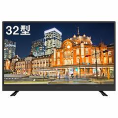 マクスゼン(maxzen) 32V型(32インチ)液晶テレビ HD(ハイビジョン) LED 地上・BS・110度CSデジタル J32SK03 外付HDD録画対応【あす着】