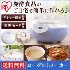 ヨーグルトメーカー 甘酒 麹 ヨーグルト 調理器具 手作り 自家製 PYG-15-A プラザセレクト 送料無料