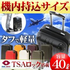 スーツケース キャリーバッグ キャリーケース KD-SCK 軽量 旅行バック プラザセレクト