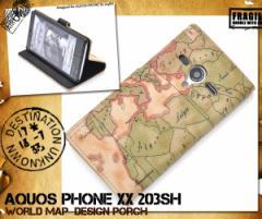 AQUOS PHONE Xx 203SH用ワールドデザインケースポーチ 手帳型ケース