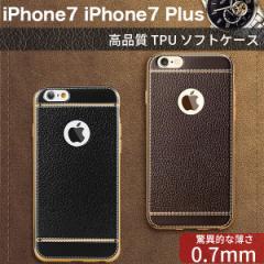 iPhone7 8  iPhone7 8 Plus ケース 高品質 TUP レザー ソフトケース スマホケース カバー アイフォン7 8 7 8プラス iphone7 8 7 8 plus