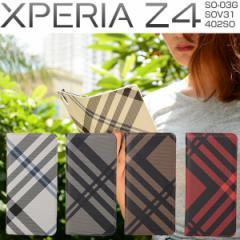 Xperia Z4 SO-03G SOV31 402SO ケース チェック柄 ダイアリー レザーケース 手帳型ケース スマホケース カバー エクスペリア z4