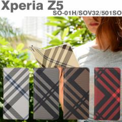 Xperia Z5 SO-01H SOV32 501SO ケース チェック柄 ダイアリー レザー 手帳型ケース スマホケース カバー エクスペリア z5